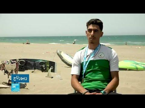 رياضة ركوب الأمواج.. شاب جزائري يسعى للعالمية  - نشر قبل 16 ساعة