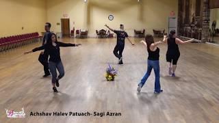Achshav Halev Patuach Dance- Sagi Azran עכשיו הלב פתוח ריקוד- שגיא עזרן