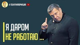 Срочно! Почему на российских ТВ пропала украинская тематика?
