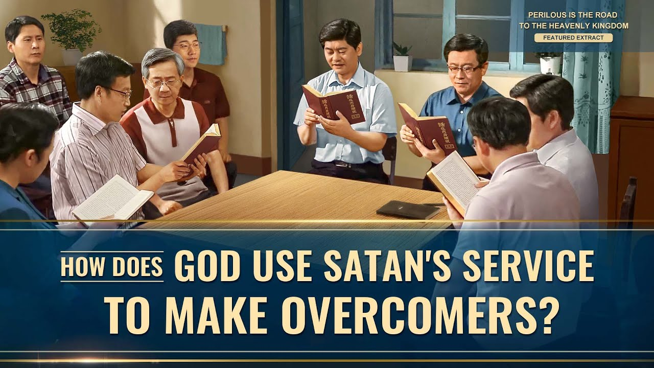 """Gospel Movie Extract 6 From """"Perilous Is the Road to the Heavenly Kingdom"""": How Does God Use Satan's Service to Make Overcomers?"""