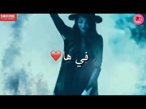 Arabic whatsapp status video | FI HA | Aj status