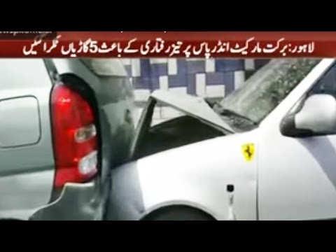 HORRIBLE - Dubai Styled Accident in Lahore Canal Road - Many Cars Destroyed
