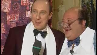 Джентльмен-шоу: Одесская коммунальная квартира #34 (1997)