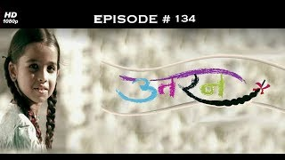 Uttaran - उतरन - Full Episode 134