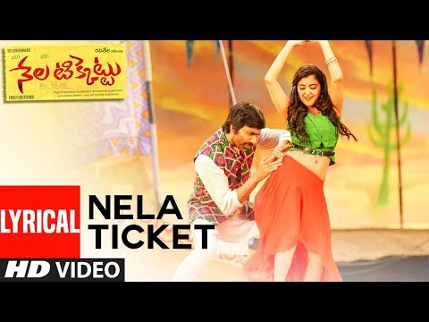 Nela Ticket Full Song With Lyrics - Nela...