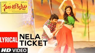Nela Ticket Full Song With Lyrics Nela Ticket Songs Raviteja, Malavika Sharma