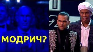 РЕАКЦИИ на победу МОДРИЧА на THE BEST-2018: почему не было Месси и Роналду? На Салаха набросились!