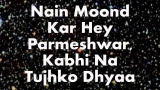 Maili Chadar Odh Ke Kaise-instrumental karaoke & Lyrics-updated