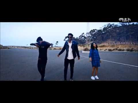 Maico Records-New Eritrean Rap song-Tigrigna & English By Natnael, Beti, Fitsum|Official Video-2018|