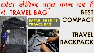 Best Travel Large Backpack | SAFARI SEEK 45L