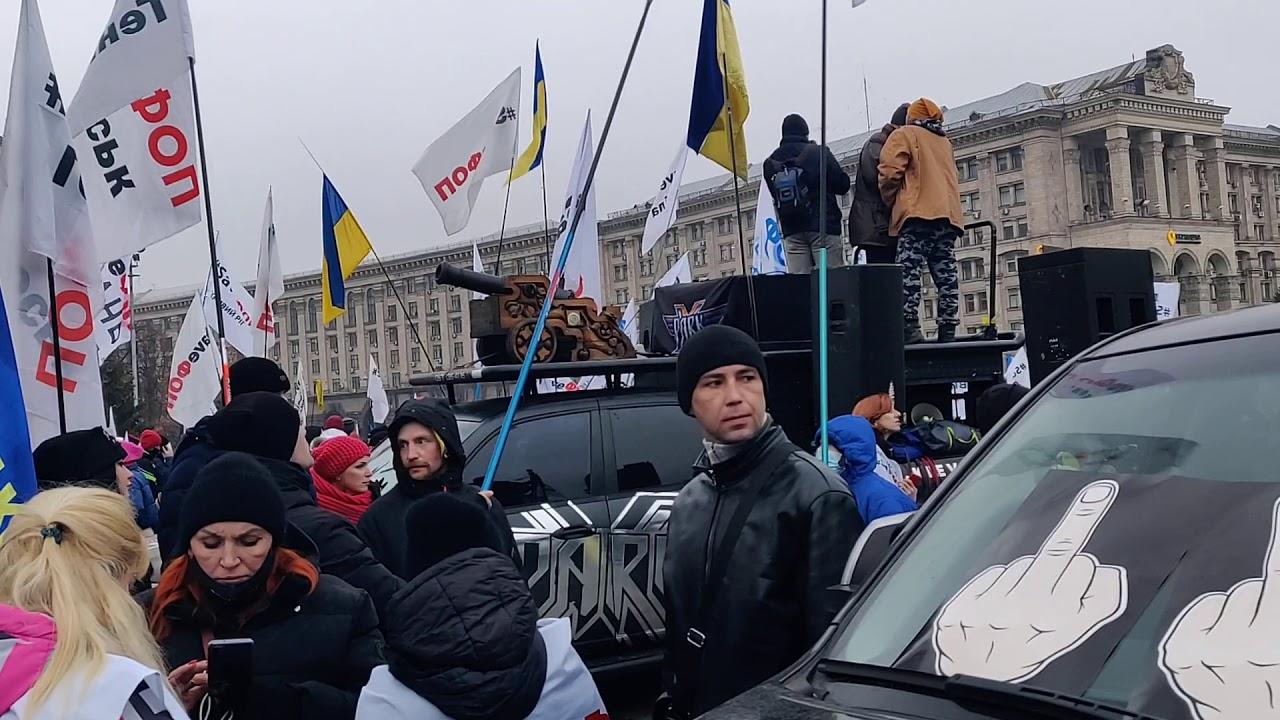 Save ФОП. Большой митинг протеста предпринимателей на Майдане.
