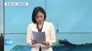 """""""트럼프, 미중 1단계 무역협상안 서명…추가관세 폐기"""""""