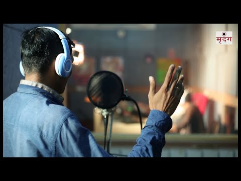 Chamund Maa Na Aghor Nagara Vage  Gujarati Dakla Song  New Gujarati Movie 2016  Hu Gujarati