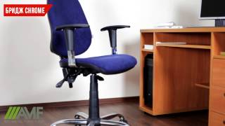 Офисное кресло Бридж Хром. Обзор кресла amf.com.ua
