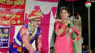 Comedy |  Ritu Jangra Manish Chaila | Jaswantpura Jagran | Shivam Music