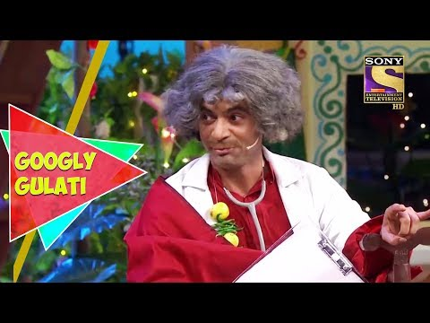 A Tantric Doctor   Googly Gulati   The Kapil Sharma Show