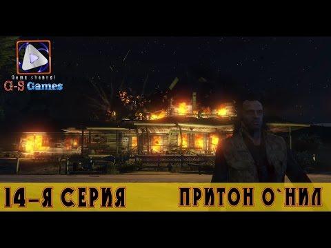 Видео Симулятор езды по городу играть онлайн