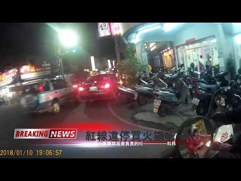 台灣優良駕駛≠TAIWAN SUNDAY DRIVER(這餐火鍋貴貴的)