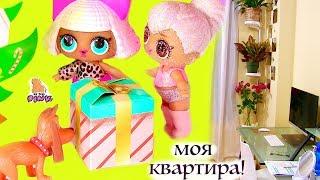 ГОТОВЛЮ КВАРТИРУ! ДЕНЬ 7! #ЧЕЛЛЕНДЖ - НОВОГОДНЯЯ ИСТОРИЯ! Куклы ЛОЛ, Гринч, Плеймобил