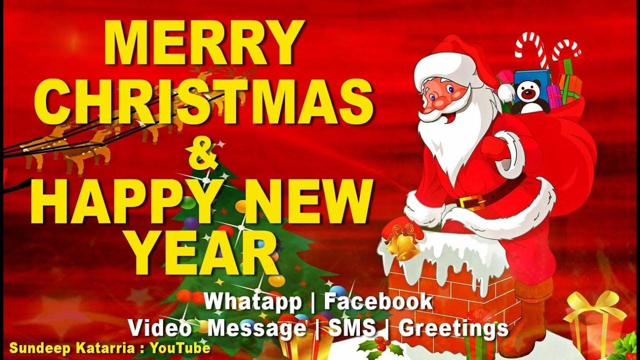 greetings merrychristmas christmas