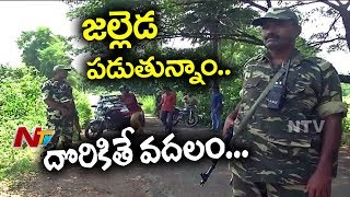Greyhounds and Special Police High Alert Continues In Vizag Agency | NTV