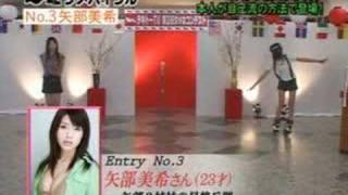テキトーTV 第2回ミスダメ女コンテスト.