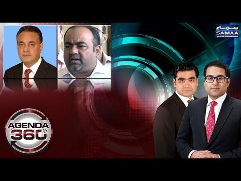 Agenda 360 | SAMAA TV | 16 Feb 2018