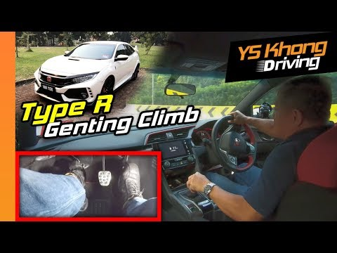 Honda Civic Type R (Pt.1) Genting Hillclimb: Footwork + Handwork | YS Khong Driving