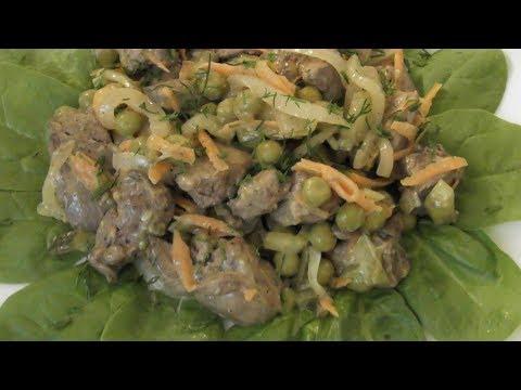 Нежнейший салат с куриной печенью   Исчезает со стола в одно мгновенье ока!