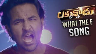 luckunnodu movie what the f song trailer