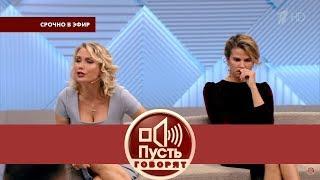 Пусть говорят - Ольга Казаченко и шокирующее видео с мужем. Выпуск от 06.06.2018