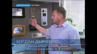 IP домофоны от BAS-IP. Полнофункциональные IP видеодомофоны.(, 2013-08-21T10:55:37.000Z)