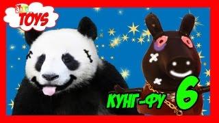 Панда Кунг Фу 3 Игрушки #6  Драка с Папой Свином.