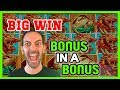 🎉MASSIVE ➡ BONUS in a BONUS on Mighty Cash 🔥 ✦ Brian Christopher Slots