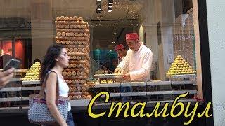 Стамбул. Интересные факты о Стамбуле. 4K