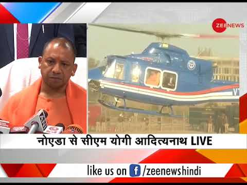 UP CM Yogi Adityanath visits Noida defying superstition, speaks about prosperity of farmers