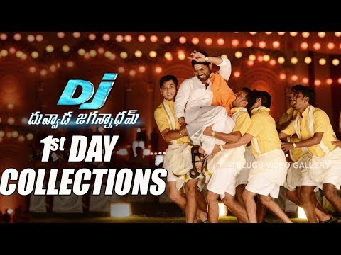 Allu Arjun DJ Duvvada Jagannadham First Day Box Office Collections | DJ 1st Day Collections