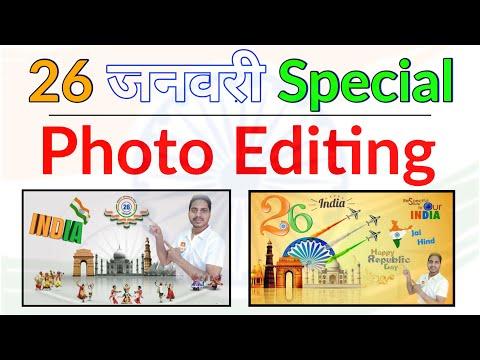26 January Photo Editing Republic Day Photo Editing 2021 Happy Republic Day Photo Editing #26january
