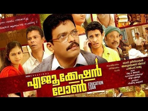 Malayalam Full Movie 2016 || Education Loan || Malayalam Full Movie 2016 New Releases