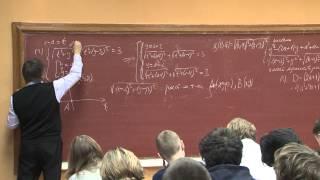 Избранные вопросы курса математики средней школы. Часть 1