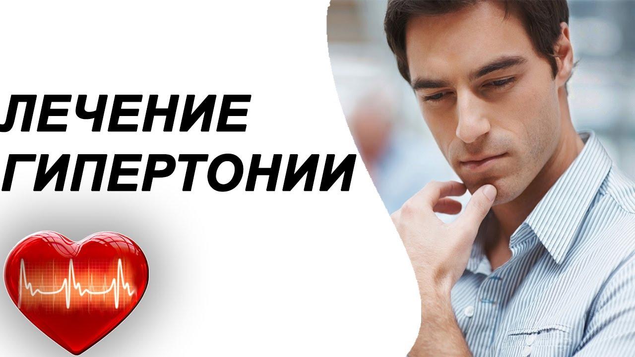 KazanFirst - Вакцинация при хронических заболеваниях ...