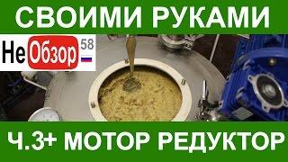 видео О модернизации электрического оборудования