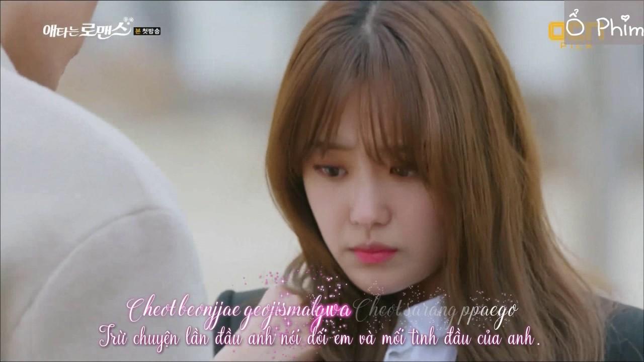 Vietsub kara ♡ 똑같아요 (Same) ♡  Song Ji Eun (송지은) \u0026 Sung Hoon (성훈) ♡  My secret romance ost part 1