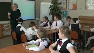 Урок литературного чтения 3 класс Безрукова Н Ю