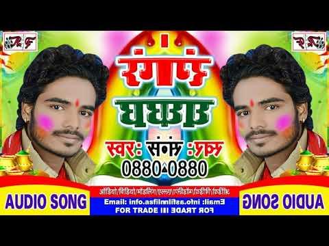 Sandeep Mastana |Ranglas Ghaghariya|New Bhojpuri Holi Song 2018