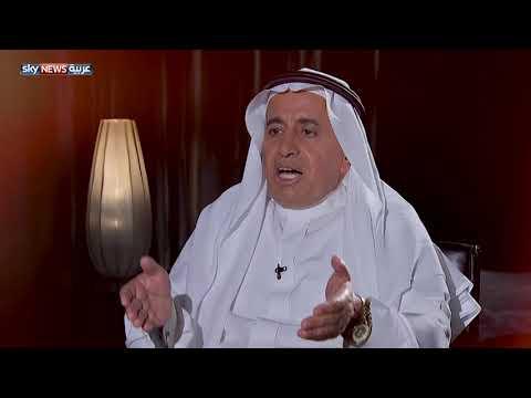 الباحث السعودي فالح العجمي ضيف حديث العرب  - نشر قبل 15 دقيقة