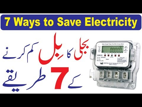 How to Reduce Electric Bills in India & Pakistan