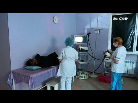 UA:СУМИ: У Сумський онкодиспансер за зекономлені кошти придбали апарат