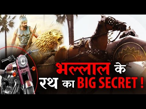 The Amazing Secret of Bhallal Dev's RATH in BAHUBALI