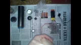 Светодиодный фонарик своими руками 3w (часть1)(Светодиодный фонарик своими руками 3w питание 6В., 2013-11-23T18:12:01.000Z)